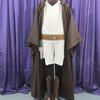 Jedi Robe, Under Tunic, Outer Tunic, Obi & Leather Belt